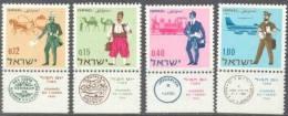 1966 Stamp Day Bale 361-4 / Sc 329-32 / Mi 378-81 TAB MNH / Neuf / Postfrisch [gra] - Israël