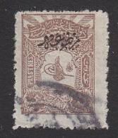 Turkey, Scott #P54, Used, Tughra Overprinted, Issued 1905 - 1858-1921 Ottoman Empire
