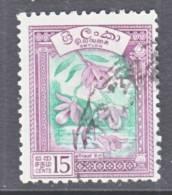Ceylon 342  Redrawn     (o)   FLOWERS  ORCHIDS - Ceylon (...-1947)
