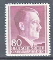 Germany Occupation Poland N 90  ** - Occupation 1938-45