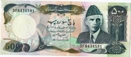 PAKISTAN Old 500 Rupees Banknote Signature Is ISHRAT HUSSAIN 2005 UNC - Pakistan