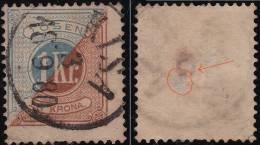 Sweden - Sverige - Nice Postmark Kisa On 1Kr Postage Due Stamp. Perf. 13 - Oblitérés