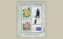 "Hungary 1986. Flowers ""Ameripex"" Sheet MNH (**) Michel: Bl. 184A / 4.50 EUR - Pflanzen Und Botanik"