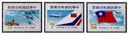 Taiwan 1980 Airmail Stamps Plane Architecture Presidential Mansion National Flag - 1945-... Republic Of China