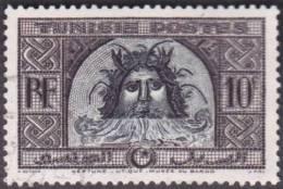 Tunisie Obl. N°  318 Tête De Neptune - Oblitérés