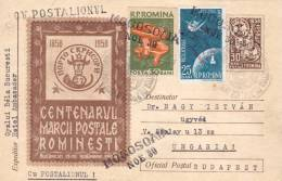 SPACE, ESPACE, OVER PRINT STAMPS ON POSTCARD STATIONERY,VERY RARE SENT BY POST CHASE, 1958, ROMANIA - Covers & Documents