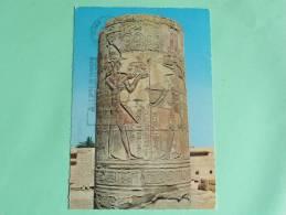 EGYPTE - KOM OMBO - Egypte