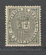 ES141-L2972TESSC. España,Spain,Espagne.ESCU DO DE ESPAÑA..IMPUESTOS DE GUERRA 1º Republica..1874.(Ed 141**) .MAGNIFICO - Sin Clasificación