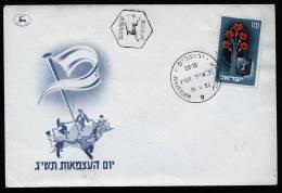 A1836) Israel FDC Ersttagsbrief 19.4.1953 Mi.87