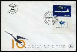 A1837) Israel FDC Ersttagsbrief 22.7.1959 Mi.183 Mit TAB - FDC