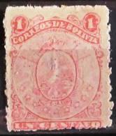 BOLIVIE           N° 34         NEUF* - Bolivia