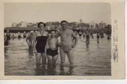 1952  MAR DEL PLATA    PLAYA SHORE  PERSONAS EN LA PLAYA   NIÑOS MUJERES  HOMBRES  OHL - Andere