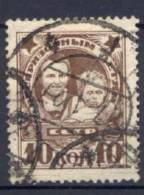 Russia 1926 Unif. 359 Usato/Used VF/F - Gebruikt