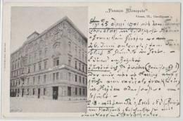 Austria - Wien - Pension Monopole - Wien
