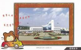 China - Xuzhou Railway Station, Xuzhou City Of Jiangsu Province, Prepaid Card - Stazioni Senza Treni