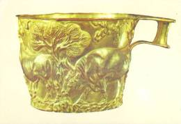 HELLAS/GREECE:Postkaart/ Carte Postale/ Postcard : ATHENS : National Arh. Museum : ## Gold Cup From Vaphio ## - Ancient World