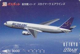 Carte Prépayée Japon - AVION / SKYMARK - Airplane Airline Japan Prepaid Card - Flugzeug Keikyu Karte - 417 - Avions
