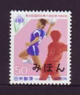 Japan Sakura# C1492 Mihon Overprint(Specimen),1994 The 49th National Athletic Meeting 1V Handball,Partial Gum - Handbal