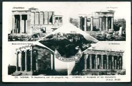 GREECE GRECE ATHENS ATHENES L´ ACROPOLE -G - Grèce