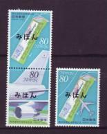 Japan Sakura# C1482-C1484 Mihon Overprint(Specimen),1994 Opening Of Kansai Int'l Airport 3V,Partial Gum - Airplanes