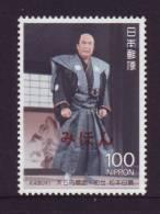 Japan Sakura# C1349 Mihon Overprint(Specimen),1992 Kabuki Series 5th Issue One Stamp,Mint Never Hinged - Theatre
