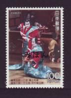 Japan Sakura# C1351 Mihon Overprint(Specimen),1992 Kabuki Series 6th Issue One Stamp,Mint Never Hinged - Theatre