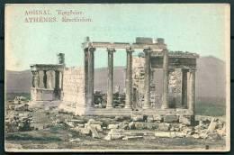 GREECE GRECE ATHENS ATHENES L´ERECHTEION -G - Greece