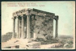 GREECE GRECE ATHENS ATHENES TEMPLE OF NIKE -G - Grecia