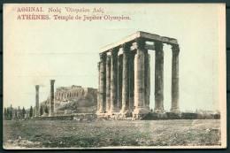 GREECE GRECE ATHENS ATHENES TEMPLE OF JUPITER -G - Grecia