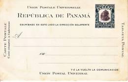 Panama  POSTAL CARD  Mint - Panama