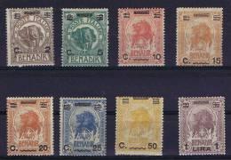 Italy: Somalia 1926, 73-80 MH/* - Somalie