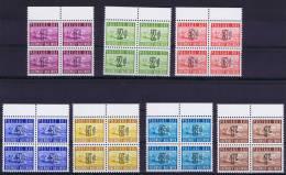 Guernsey: 1969 Postage Due, Mi 1-7 MNH.** Sheetmargins/4-blocks - Guernsey