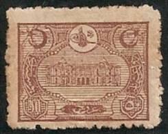 TURQUIA 1913 - Yvert #169 - MLH * - Nuevos