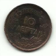 1869 - Grecia 10 Lepta-, - Grèce