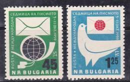 Bulgarie 1959 N°Y.T. :  989 Et 990 ** - 1945-59 People's Republic