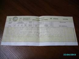 UZBEKISTAN  RAILWAY  TICKET - Transportation Tickets