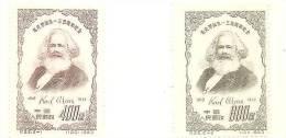CINA - CHINA - SERIE COMPLETA MLH - 1953 - PERSONALITA´ - Karl Marx -  CN 208 / 209 - Neufs