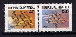 CROATIE - N° 173/174** - 25è ANNIVERSAIRE DE LA DECLARATION SUR LA LANGUE CROATE - Kroatien