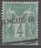 Sage N° 63 Avec Oblitération Typographique Des Journaux, Voir Etat. - 1876-1878 Sage (Type I)