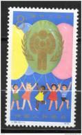 Chine : (95) J38-1** L´année Internationale De L´enfant SG2859 - 1949 - ... Volksrepubliek