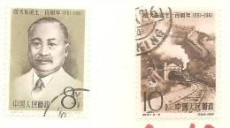 CINA - CHINA - SERIE COMPLETA USED - 1961 -  Centenary Of The Birth Of Zhan Tianyou - Scott 567-568 - 1949 - ... Repubblica Popolare