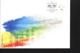 Olympic 2008 FDC Of Estonia - Sommer 2008: Peking