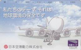 Carte Prépayée Japon - AVION / AGP Malaga Espagne - Airplane Spain Airlines Japan Prepaid Card - Flugzeug / España - 425 - Avions