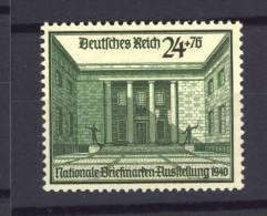 Allemagne  -  Reich  :  Mi  743  **                ,     N2 - Allemagne