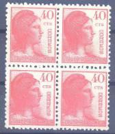 España  751 ** B4. Republica. 1938 - 1931-50 Ungebraucht