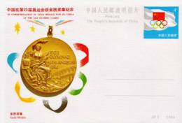 China 16 Olympic Postal Stationary Cards, Complete Issue - Summer 1984: Los Angeles