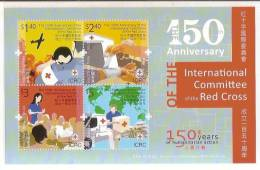 2013 HONG KONG 150th Red Cross Committee S/s Plane Medicine Car Education Map - 1997-... Chinese Admnistrative Region