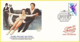 Russie 1988 - FDC Illustrée Jeux Olympiques D'hiver à Calgary (Canada) - Patinage Artistique Couple - FDC