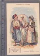 Chromo Medicament Anemie Musculosine Byla Boeuf - Histoire Costume -  Grece - Chromos