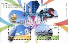 Hong Kong - 2012 - 15th Anniversary Of The Establishment Of HK Special Administrative Region - Mint Souvenir Sheet - 1997-... Chinese Admnistrative Region